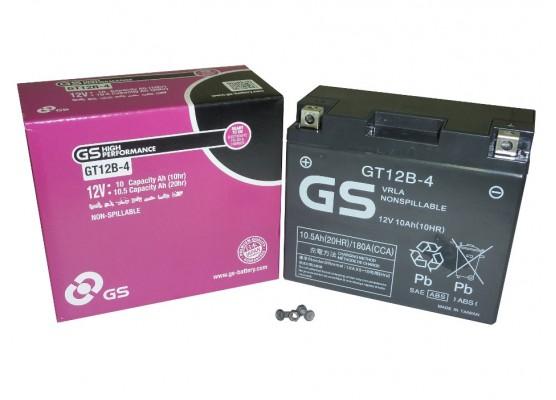 Μπαταρία μοτοσυκλετών GS AGM (factory activated) GT12B-4 - 12V 10Ah (10HR) - 180 CCA(EN) εκκίνησης