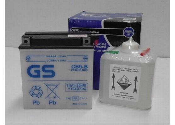 Μπαταρία μοτοσυκλετών ανοιχτού τύπου GS CB9-B - 12V 9 (10HR)