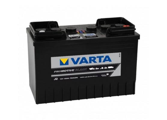 Μπαταρία Varta Promotive Black J2 - 12V 125 Ah - 720CCA A(EN) εκκίνησης
