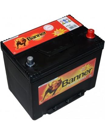Μπαταρία κλειστού τύπου Banner Power Bull P7029 12V 70Ah (C20) - 600CCA εκκίνησης