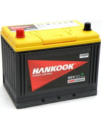 Μπαταρία αυτοκινήτου Hankook Ultra High Performance UMF75B24R - 12V 55Ah - 500CCA(SAE) εκκίνησης